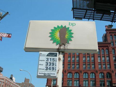 BP logo defaced